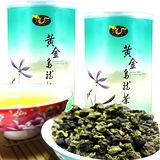 買一送一【龍源茶品】臻藏-黃金烏龍茶(150g/罐)