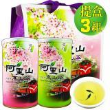 【龍源茶品】阿里山輕焙火無毒烏龍茶葉6罐組(150g/罐)-共900g