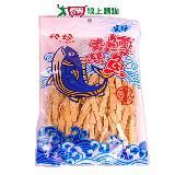 珍珍 鱈魚香絲(寬條)125g