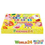 美國【Crayon Rocks】酷蠟石 -彩繪世界 24色