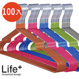 【Life+】輕巧PVC環保浸膠不鏽鋼防滑衣架(10組100入)