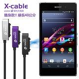 WSKEN鋁合金頭 特短款 線長40公分 適用於SONY Z2 Tablet SGP521 Z3 Tablet Compact 磁吸充電線 磁力充電線(紫色)