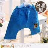 魔法Baby~台灣製寶寶哈倫短褲 魔法Baby k39597
