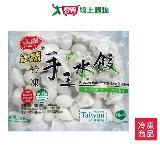 雙麟手工韭菜水餃900g/包