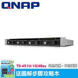 QNAP威聯通 TS-451U-1G Turbo NAS 網路儲存伺服器