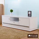 【日本直人木業】CARO白色美學150公分電視櫃