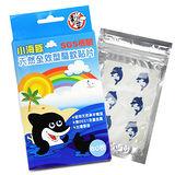 守護天使 小海豚天然全效型驅蚊貼片-1盒(60枚/盒)