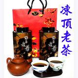 【龍源茶品】凍頂功夫陳年老茶2罐組(150g/罐)