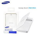 SAMSUNG 三星 Galaxy Note3 原廠充電座(盒裝)