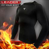 【LEADER】Muscle Support冬季刷毛專業運動緊身衣(黑色)
