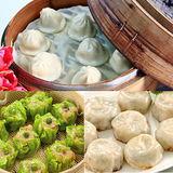 【禎祥食品】湯包50顆+水煎包50顆+翡翠燒賣30顆(共130粒)