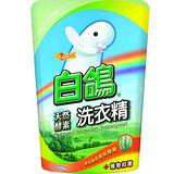 白鴿植物抑菌酵素洗衣精補充包1500g