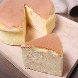 【雅瑟琳娜】輕乳酪蛋糕