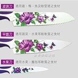 派樂 彩繪陶瓷不鏽鋼刀3件組 (贈摺疊砧板)