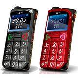iNO 3G雙卡極簡風老人御用手機 CP39加送第二顆電池+專屬坐充