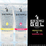 日本GENMU 人體滋潤 情趣按摩潤滑凝膠 50ml