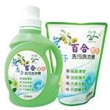 CHEE YEN 綺緣 無患子植物性抗菌洗衣精(百合花香9+1件組)