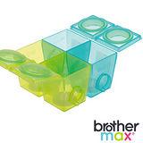 英國 Brother Max 副食品分裝盒(大號4盒)
