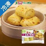 義美南瓜-堅果饅頭480G/包