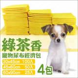 ♥GPet♥【4包組】MorePet抗菌消臭《綠茶香寵物尿布經濟包》100片/50片/25片 三種尺吋任選