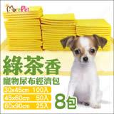 ♥GPet♥【8包組】MorePet抗菌消臭《綠茶香寵物尿布經濟包》100片/50片/25片 三種尺吋任選