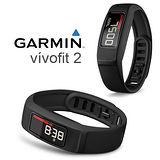 【GARMIN】 vivofit2 健身手環 守護您的健康  《全新原廠公司貨》