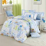 GOLDEN-TIME-開心下雨天-精梳棉-雙人四件式兩用被床包組(藍)