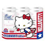 春風 廚房紙巾-Kitty美國風 (120組*6粒*8串)