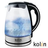 ▼(福利品↘)歌林Kolin-晶亮LED玻璃快煮壺(PK-MN1803G)