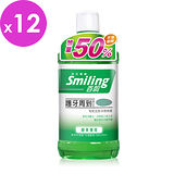 百齡Smiling 護牙周到漱口水-綠茶薄荷750ml*12入