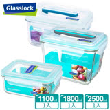Glasslock強化玻璃微波保鮮盒 - 郊遊手提3件組