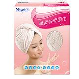 3M Nexcare 纖柔快乾頭巾(2入)