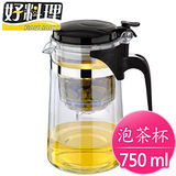 【好料理】750ml 沖茶器 泡茶杯