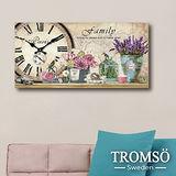 TROMSO無框畫時鐘-純然薰衣草(橫式)