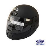 「ASIA A801」 FreeStyle 全罩式安全帽 平黑