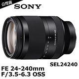 SONY FE 24-240mm F3.5-6.3 OSS (SEL24240) (公司貨)