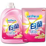 ★超值組合★白蘭含熊寶貝馨香精華洗衣精(瓶裝2.8kg+補充包1.65kg)