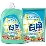 ★超值組合★白蘭含熊寶貝馨香精華花漾清新洗衣精(瓶裝2.8kg+補充包1.65kg)