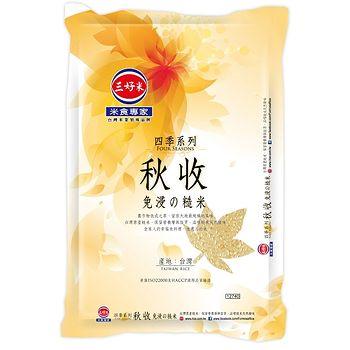 三好秋收-免浸糙米1.5kg