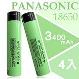 國際 Panasonic NCR18650/MH12210/18650 日系原廠 鋰電池 3400mAh(4入)