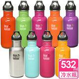 (任選2支) 美國KK 不鏽鋼冷水瓶532ml
