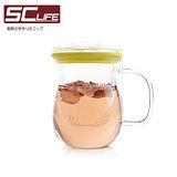 【SC life】三件式炫彩茶杯-綠色