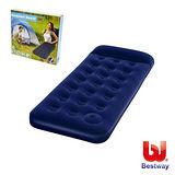 《購犀利》美國品牌【Bestway】73X30X8.5單人高級植絨充氣床墊-內置充氣幫浦