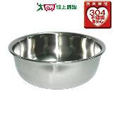 金優豆304不鏽鋼料理盆(16cm)