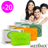 【Medimix】印度原廠授權皇室藥草美肌皂 20入 (三款混搭任選)