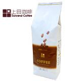上田 哥倫比亞 翡翠山咖啡(一磅450g)