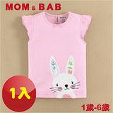 (購物車)【MOM AND BAB】可愛繽紛兔兔飛袖上衣(一件組)(12M-6T)