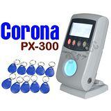 [ Corona PX-300 打卡鐘 感應式 ] RFID 用鑰匙圈形感應卡 台灣製造 非 Needtek PX-200 ~送卡片10張+1紙捲