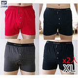 ★2件超值組★三花五片式針織平口褲(XL)