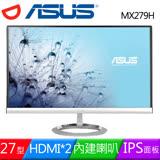 ASUS 華碩 MX279H 27型無邊框AH-IPS液晶螢幕